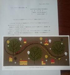 sDSC_0140.jpg