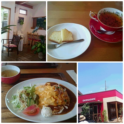 cafemomogumi.jpg