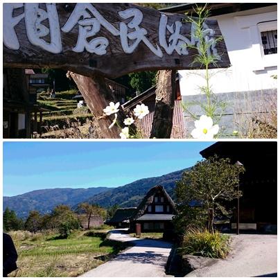 gokayamaainokura.jpg