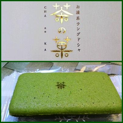 kyotogentei.jpg